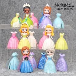 6 шт./компл. волшебные фигурки принцесс с клипсой, платье Magiclip, спутанные куклы Элис Эмбер Тиана, набор моделей Эльзы и Анны, детская игрушка