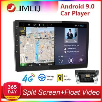 цена на JMCQ 2 Din 8-cores Android 4G+64G 4G NET 9 Inch Car Radio Multimedia Video Player 2Din Navigation GPS FM For Nissan Kia Honda VW