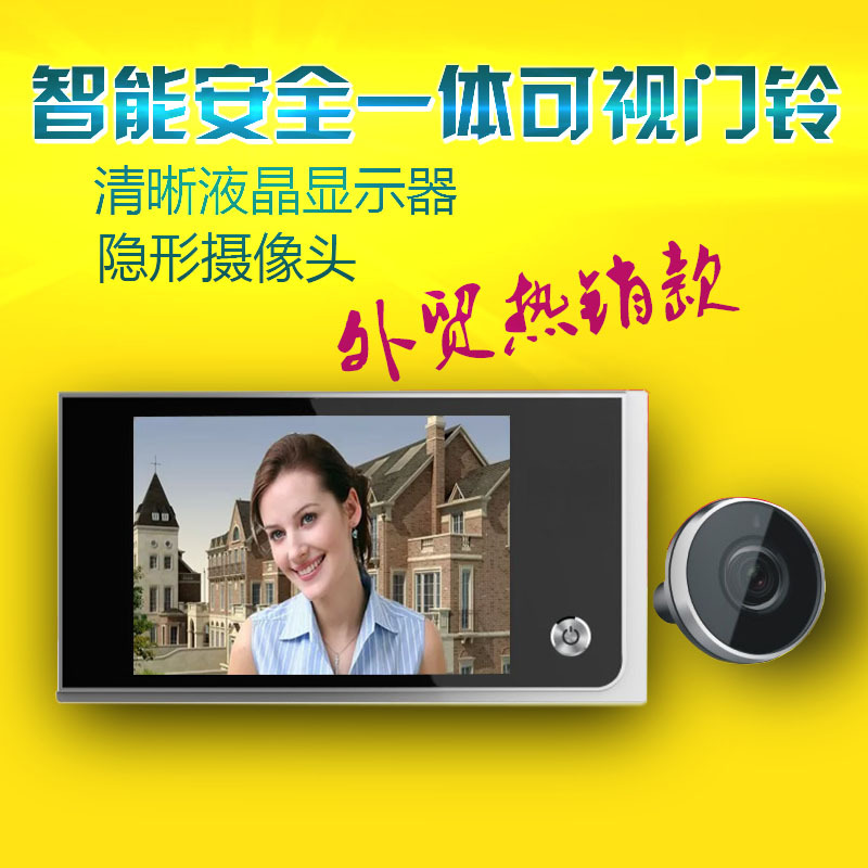 Smart Electronic Wireless Video Doorbell Security Door For Smart Doorbell