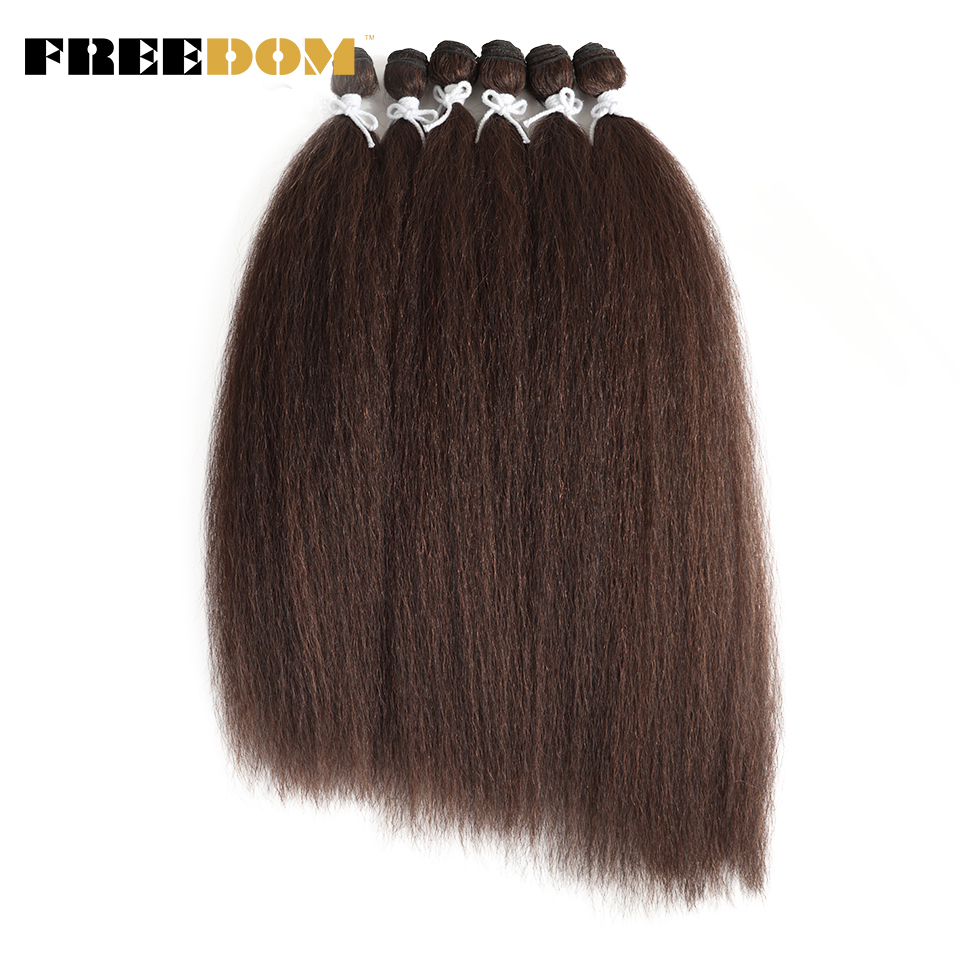 FREEDOM Synthetic Hair Extensions Yaki Straight Hair Bundles 6Pcs/Pack Ombre Brown Hair Weave Bundles 26 Inch Heat Resistant