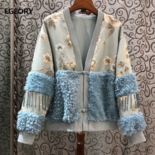 High Quality Jacket 2020 Autumn Winter Casual Outerwear Coat