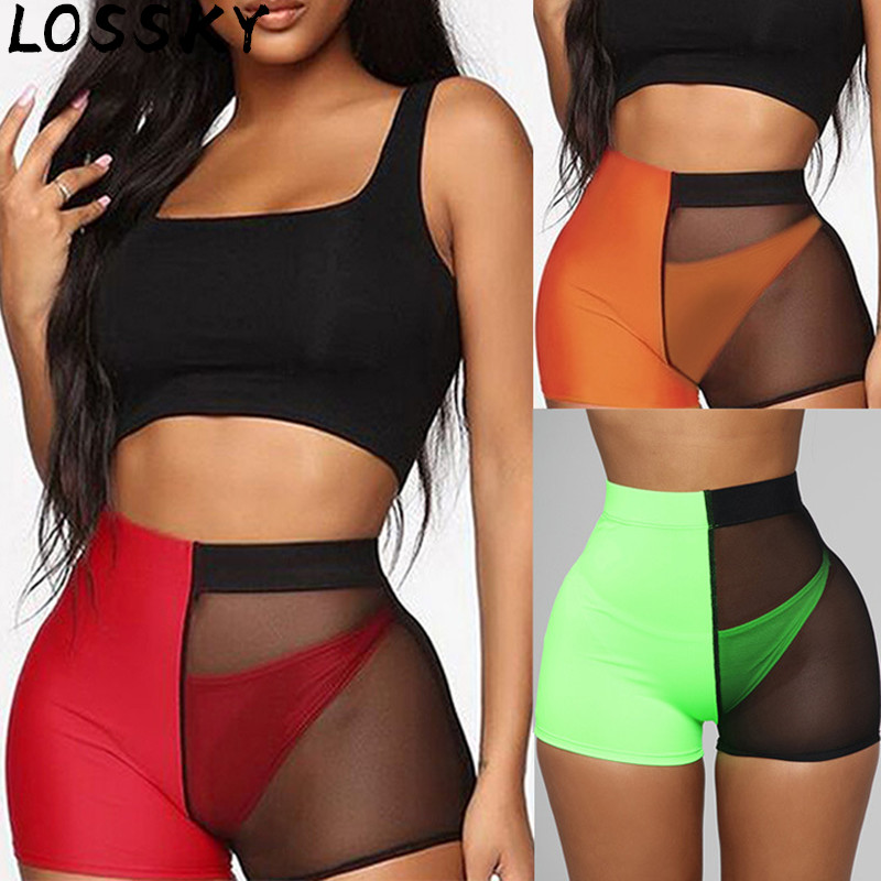 LOSSKY Black Green Mesh Patchwork Sexy Shorts Woman Casual See Through High Waist Summer Slim Shorts Joggers 2020 New For Women