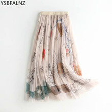 Summer Women Mesh Tulle Skirt Elastic High Waist Graffiti Print Long Female A-line Pleated Skirts Femme Maxi Korean Style Faldas maxi high waist pleated a line dress