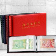 Pccb mini cobertura de papel da cobertura do livro da cobertura interna fixada da página do livro do pvc inserindo 40 peças
