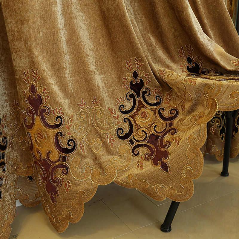 Европейский стиль Королевский Коричневый роскошные вышитые шторы для гостиной окна прозрачный тюль для роскошных отелей шторы для спальни M117