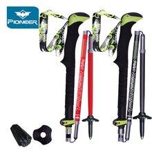 Folding 2pcs/lot nordic walking poles stick camping trekking cane trek carbon pole for Hiking