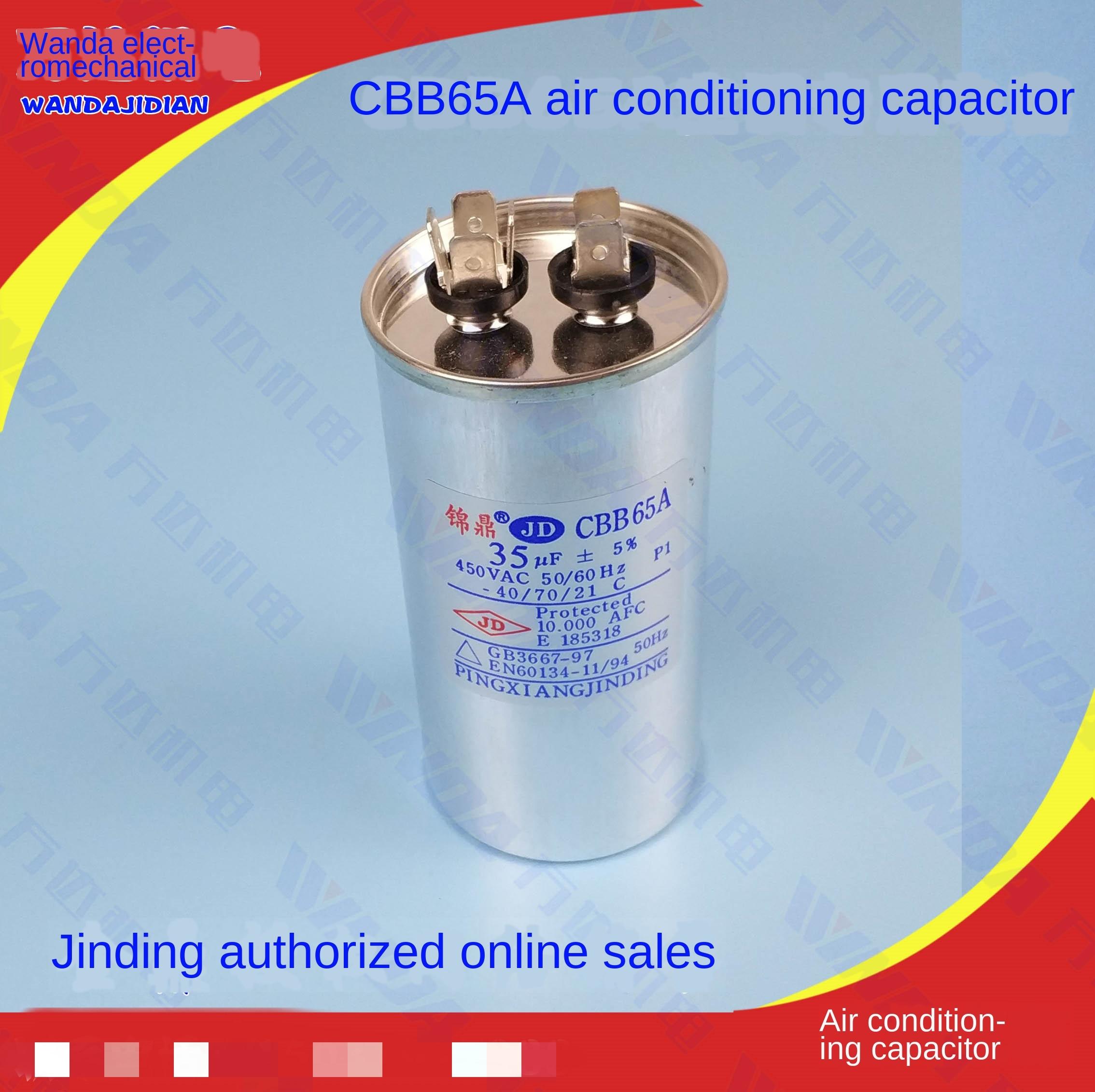 CAPACITOR CBB65 250VAC DEHUMIDIFIER 40uF AC,