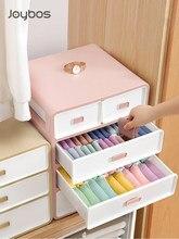 JOYBOS – boîte de rangement multifonctionnelle, tiroir pour chaussettes, placard, dortoir, maison, JX33