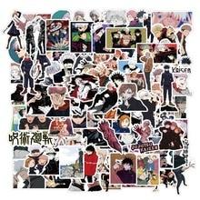 10/50/100pcs Anime Jujutsu Kaisen Sticker Sorcery Fight Stickers Waterproof Decals Skateboard Sticker for Laptop Suitcase
