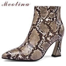 Meotina Autumn Ankle Boots Women Natural Genuine Leather Super High Heel Short Boots Snake Print Zipper Shoes Ladies Size 34-39 цены онлайн
