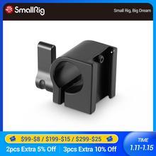 Smallrig 15mm haste braçadeira com sapato frio para 15mm trilho de haste/extensão braço mágico/microfone sapato montagem 1157