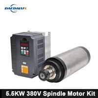 CNC 5.5KW 380V Water Spindle Motor+7.5KW/380V Inverter Frequency Converter 125MM ER32 Wood Router For Engraver Milling Machine