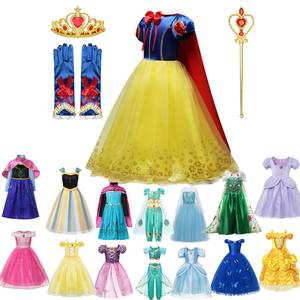 MUABABY Snow White Princess Costume for Girl Elsa Anna Sleeping Beauty Aurora Belle Cinderella