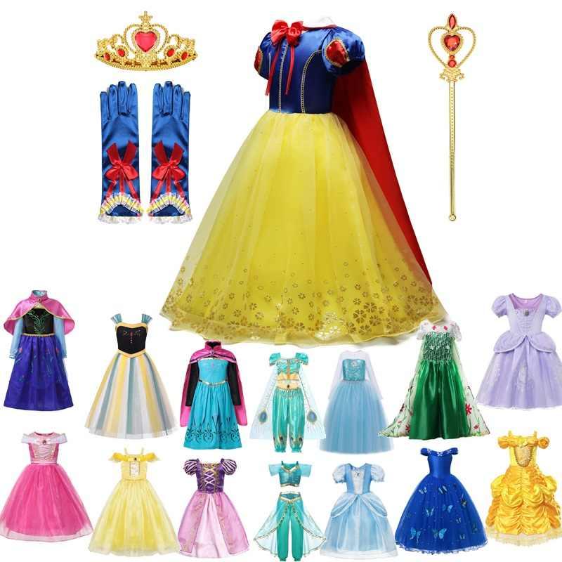 MUABABY kar beyaz prenses kostüm kız Elsa Anna uyku güzellik Belle Rella sihirli saç cadılar bayramı partisi giyinmek