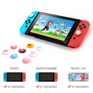 Image 3 - Cute Cat Claw Sakura Thumb Stick Grip Cap Joystick Cover For Nintend Switch Lite NS Joy Con Controller Gamepad Thumbstick Case
