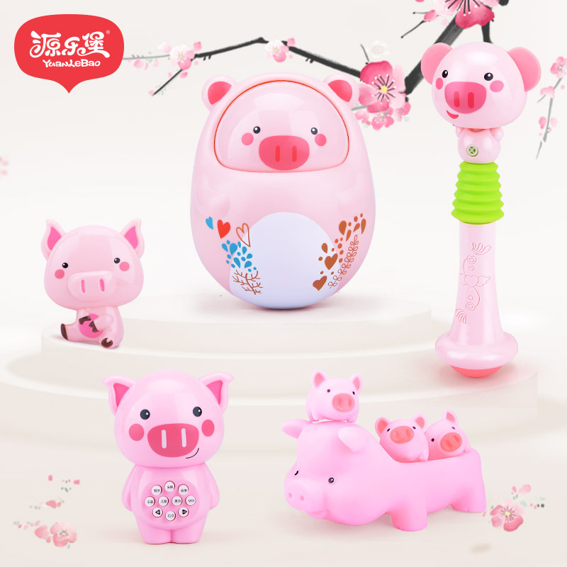 SOURCE Lobo Brand Hot Selling Kids Toy Adorable Pig Paradise Five In One Intelligence Toys Set Rattle
