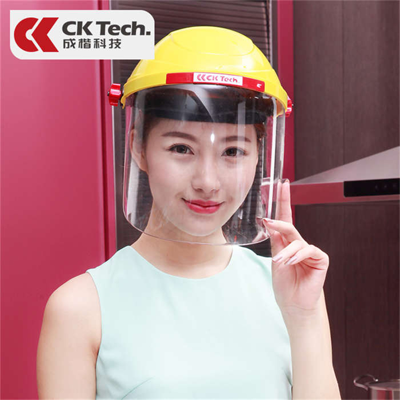 CK Tech.Kitchen Cooking Anti-oil Splash Mask Grease Proofing Protective Masks Anti-smoke Women Chef Face Shield Protector