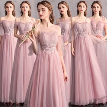 Junior Pink Cute Bridesmaids Dresses For Women Wedding Party