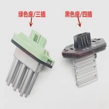 Oe 8126100u8510 21 для jac a30 s3 Китай испаритель конденсатор