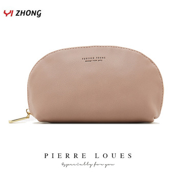 YIZHONG 2019 New Leather Cosmetic Bag for Make Up Bags Large Capacity Makeup Travel Bag  Women Fashion Toiletry Bag High Quality