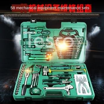 SATA Shida tool set 58 pieces of mechanical equipment repair set 09516 set of keys sata s09079