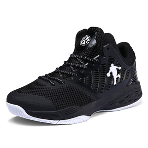 Image 3 - 2019 New Mesh Breathable Basketball Shoes, Fashion Basketball Wear Sneakers Men,Flying Woven Upper Is Soft and Comfortable