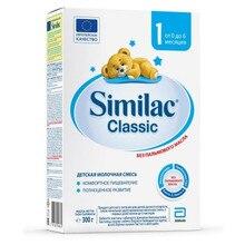 Сухая молочная смесь Similac Classic 1 для детей от 0 до 6 мес. 300г