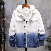 #7101 демисезонная ветровка Облегающая джинсовая куртка для