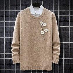Hommes tricoté pull 2021 automne hiver hommes pull fleur décoration pull décontracté lâche doux mâle chandails Daisy broderie