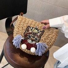 Новая соломенная сумка ручной работы, Повседневная пляжная сумка с кошкой, плетеная Повседневная сумка через плечо