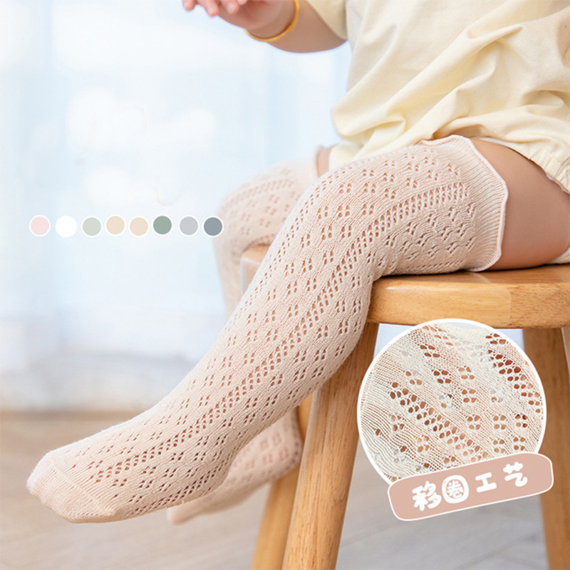 2021 Spanish Style Baby Girls Tights Spring Summer Anti-Mosquito Mesh Pantyhose For Infants Toddlers Cotton Tight Kids
