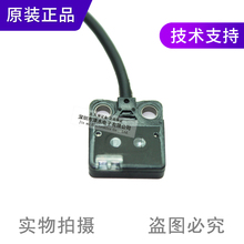 цена на New genuine EX-24A photoelectric switch sensor reflective thin front detection NPN output