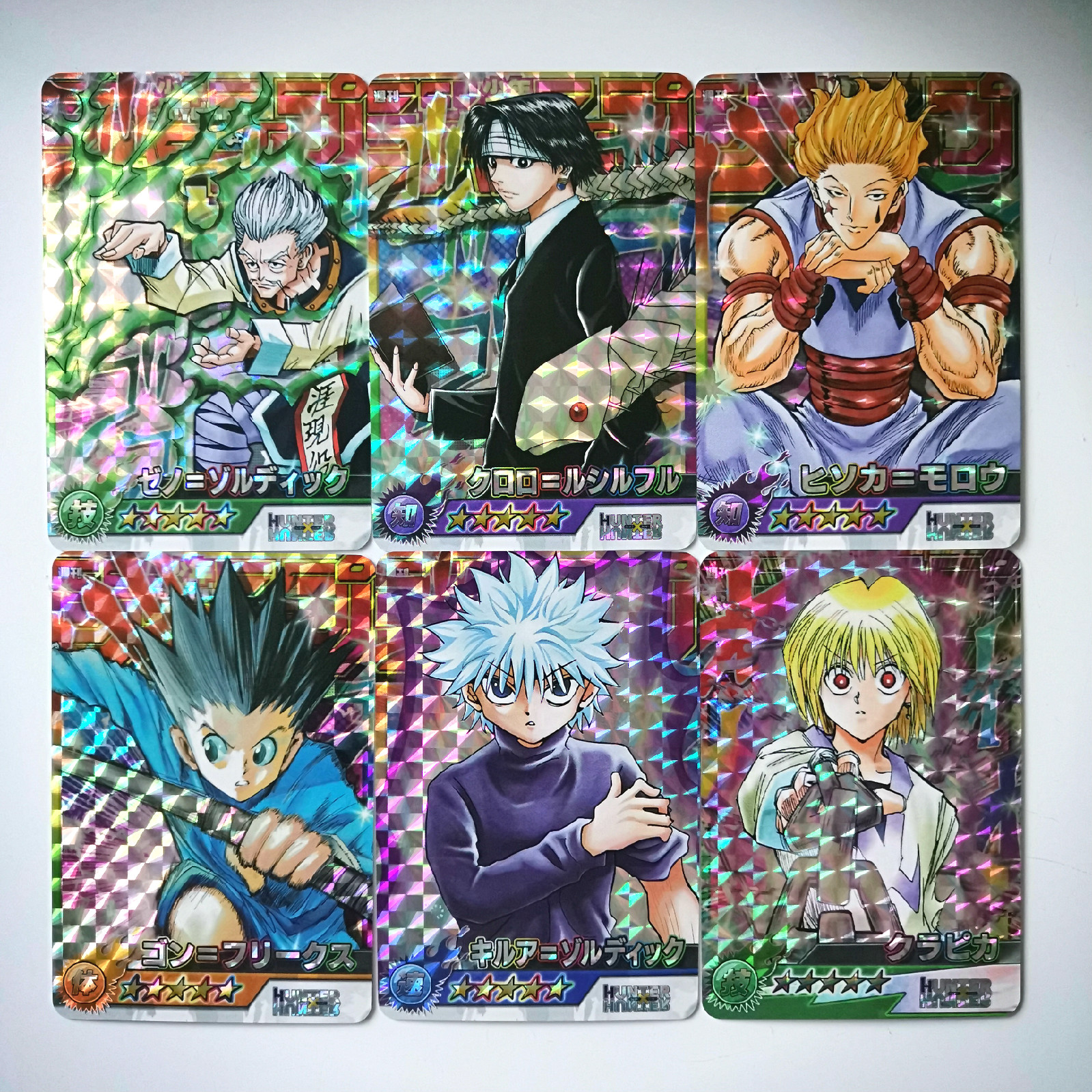 18pcs/set HUNTER Weekly Juvenile JUMP COMICS Toys Hobbies Hobby Collectibles Game Collection Anime Cards