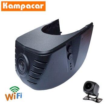 Kampacar Dashcam AD06-D for Audi TT mk2 S7 Q3 Q5 Q7 A1 A3 A4 Avant b8 A5 A6 Premium Plus 4g c7 A7 A8 2013 To 2017 Y Wifi Car Dvr