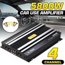 5800W voiture maison Audio amplificateur de puissance 4 canaux 12V voiture amplificateur numérique voiture Audio amplificateur pour voitures amplificateur Subwoofer 12V