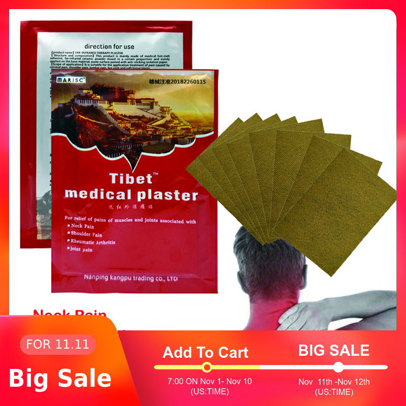 ZB 96Pcs/12Bags Medical Plasters Pain Patches For Joint Pain Back Pain Knee Pain Arthritis Treatment Chinese Medicine Patches