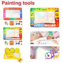 120*90cm Funny Magic Water Drawing Coloring Book Doodle Mat with 4 Pen Painting Board For Kids Toys Birthday Gift