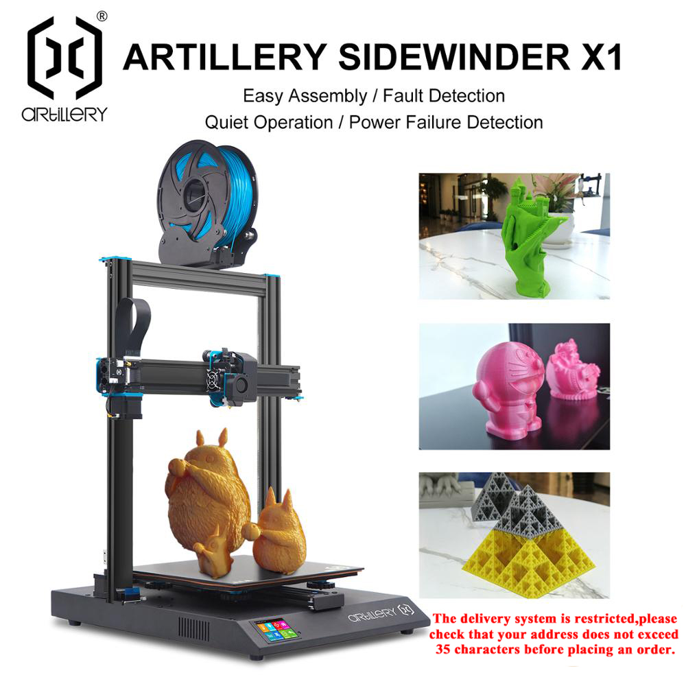 Набор для 3D-принтера Artillery Sidewinder X1 SW-X1 Высокая точность большой размера плюс 300*300*400 мм двойная ось Z TFT сенсорный экран