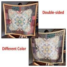 70% Cashmere 30% Silk Scarf Women Fashion Boho Shawl Stole Double-sided Paisley Flower Kerchief Bandana Hijab 135*135cm
