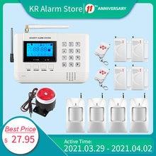 Fuers – système d'alarme de sécurité Q2, sans fil, Intelligent, traitement numérique du Signal, interphone à distance, GSM, PSTN