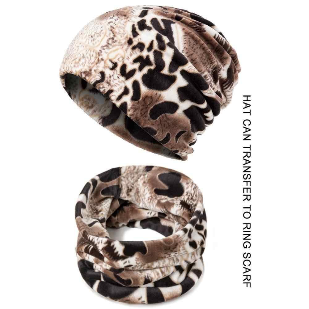 WISHCLUB ファッション冬帽子よだれかけセットユニセックスウォームキャップよだれかけポンポン冬の帽子ニットキャップとスカーフ 2 ピースセット/セット