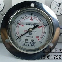 Axial Shockproof YN60ZT 0-40MPA YN-60ZT Axial Belt Side Hydraulic High Pressure Gauge yn series general pressure gauge ytn 100 0 25mpa all range