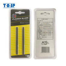 TASP 5 Pairs 82mm TCT Planer Blade Carbide Wood Reversible Knives for Makita Bosch Hitachi Ryobi Woodworking Machinery Parts cheap MHPB82TB Planer blade Electric planer blade TCT(Tungsten carbide) woodworking(wood planing) 82x5 5x1 2mm