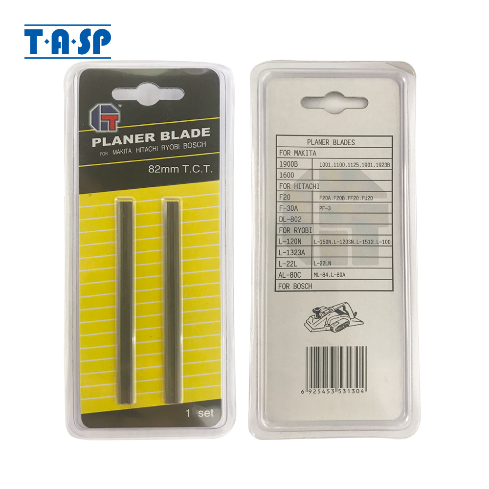 TASP 5 Pairs  82mm TCT Planer Blade Carbide Wood Reversible Knives For Makita Bosch Hitachi Ryobi Woodworking Machinery Parts