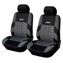 Universal Car Front Seat Cover 2pcs Double Car-styling Protector Accessories covers Fit Auto Interior Decoration