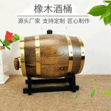 Decoração de vinho barril de madeira barricas de madera originales barril de carvalho para uísque toneles de vinho barril de vinho bg50wb