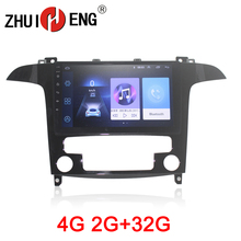 ZHUIHENG 2G+32G Android 8.1 Car Radio for Ford S-Max s max 2007-2008 car dvd player gps navi car accessory 4G multimedia player hactivol 2 din car radio face plate frame for ford s max s max 2007 2008 car dvd gps player panel dash mount kit car accessories