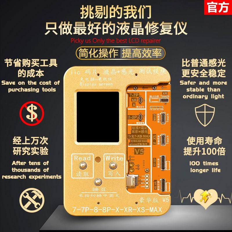 WL V5 программатор светильник сенсорный вибратор Считывание данных запись восстановление инструмент для ремонта iPhone Xs Max X 8 Plus 8 7P 7