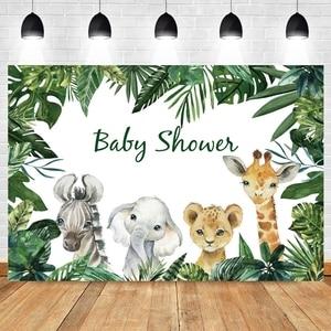 Image 2 - תמונה תפאורות ספארי בעלי חיים טרופי תינוק מקלחת מסיבת פוסטר צילום רקע ויניל שיחת וידאו עבור תמונה תינוק סטודיו