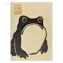 Винтажный постер matsumoto hoji frog холст Художественная печать
